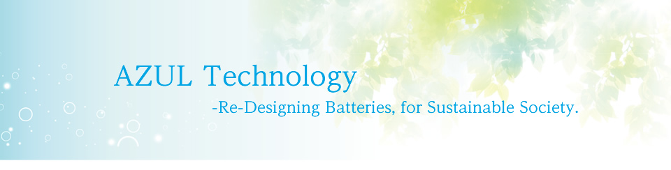 AZUL Technology -Re-Designing Batteries, for Sustainable Society.